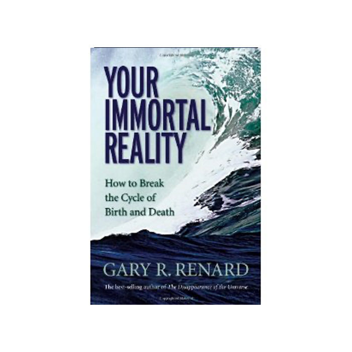 Your Immortal Reality